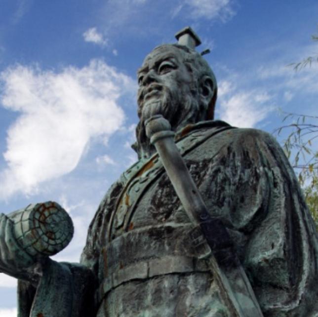 Sun Tzu, 'The Art of War'